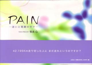 fukuzawa51.jpg